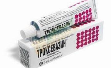 Троксевазин препарат