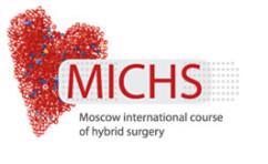 VI международная научно-практическая конференция «Гибридные технологии в лечении сердечно-сосудистых заболеваний»