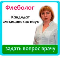 konsultacija-flebologa