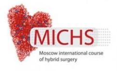 VII конференция Гибридные технологии в лечении сердечно-сосудистых заболеваний
